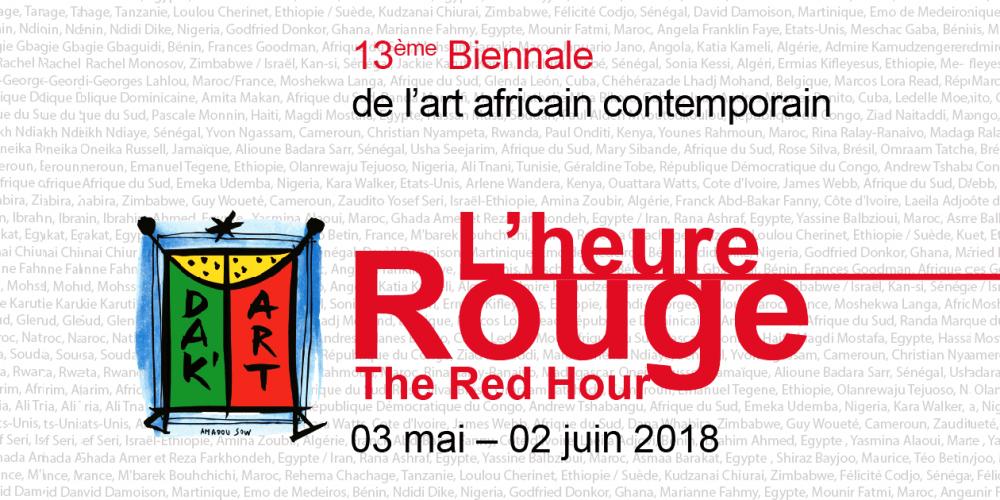 """Vernissage de l'exposition """"Saint-Louis, une ville… deux regards"""" ce lundi à 18h"""
